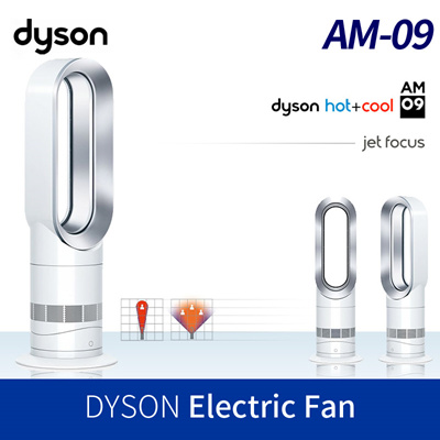 Water Heated Mattress Pad Qoo10 - [Dyson] AM-09 Pure Hot Cool Fan / electric wingless fan AM09