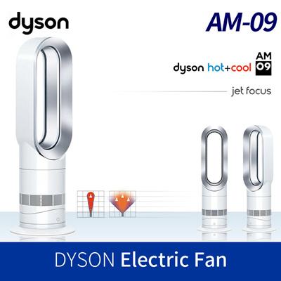 Dyson fan copy