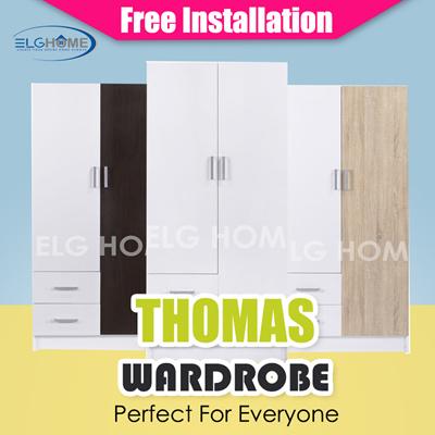 Thomas wardrobe