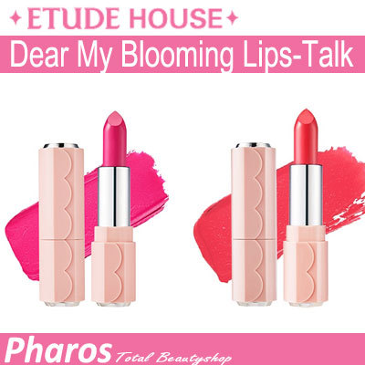 qoo10 pharos etude house new dear my blooming lips talk chiffon matt 2 cosmetics. Black Bedroom Furniture Sets. Home Design Ideas