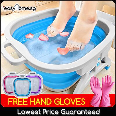 Qoo10 Foldable Foot Spa Basin Free Gift Footbath