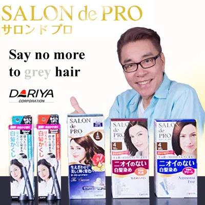Qoo10 free delivery retail 18 japan salon de pro for Salon de pro