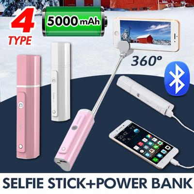 qoo10 free shipping bluetooth wireless charging self timer selfie stick powe tv camera. Black Bedroom Furniture Sets. Home Design Ideas