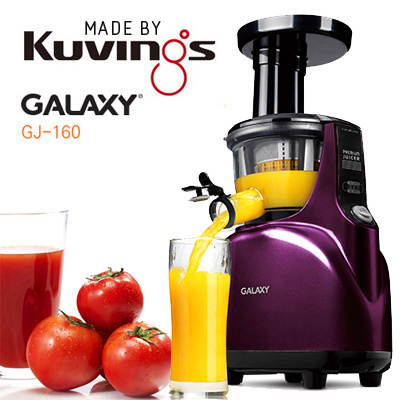 Slow Juicer Nuc : Qoo10 - Galaxy GJ-160 Silent Electric Juicer Extractor Slow Juicer -[NUC Kuvin... : Home Electronics