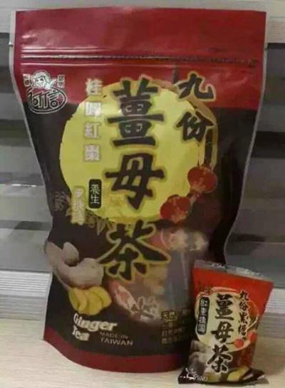 Toys For Kids 8 10 : Qoo ginger tea taiwan famous ah xin in 九份阿信 黑糖桂圆