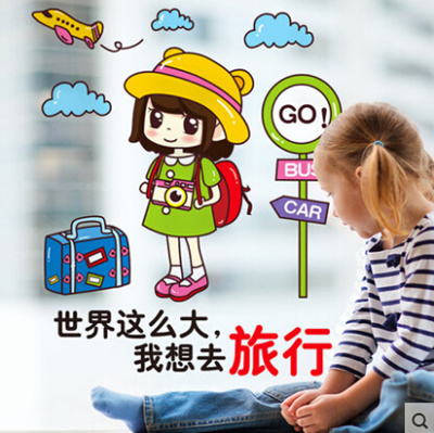 cartoon cute character expression wall stickers 女生寝室卡通可爱