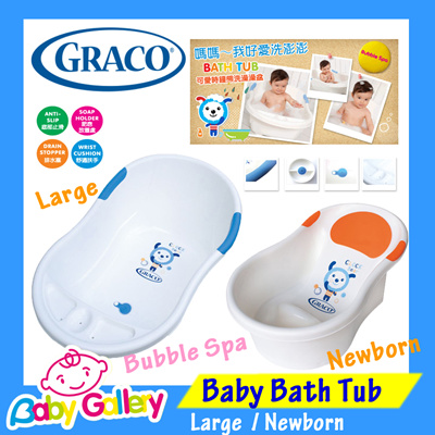 qoo10 graco baby bath tub little bear newborn 3 years baby maternity. Black Bedroom Furniture Sets. Home Design Ideas