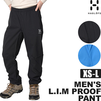 Haglöfs lim proof pant