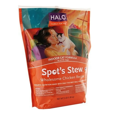 Halo purely for pets coupons