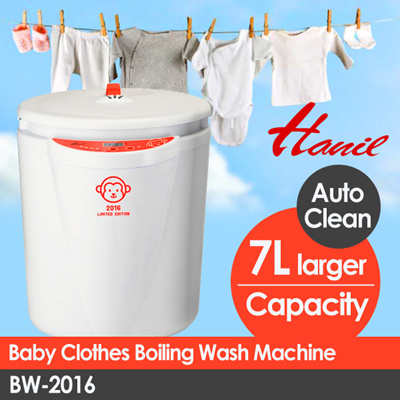 Qoo10 Hanil Baby Clothes Boiling Wash Machine BW 2016