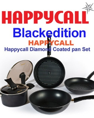 Qoo10 happycall black edition cookware set happycall for Qoo10 kitchen set
