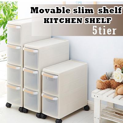 Qoo10 Happycell Stuva Movable Slim Shelf 5tier Slim