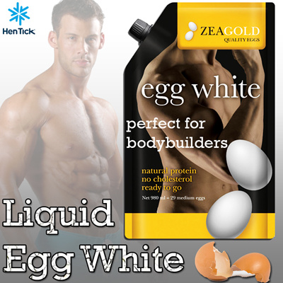 Qoo10 - [HenTick]NZ Premium Liquid Egg White for body