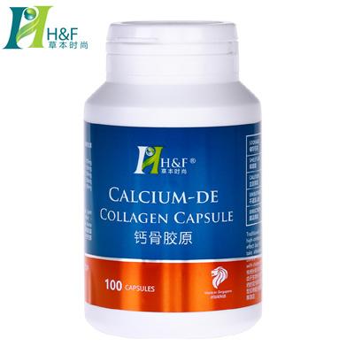 qoo10 herb fashion calcium de collagen capsule supplement joint pain reli nutritious items. Black Bedroom Furniture Sets. Home Design Ideas