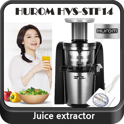 Hurom Slow Juicer New Zealand : Qoo10 - Hurom 2015 2.5nd Gen New Arrival HvS-STF14 (Hv-STF14) Swarovski slow s... : Kitchen & Dining