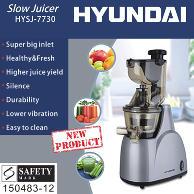 Hyundai Slow Juicer 7730 : Qoo10 - [HYUNDAI] HYSJ-7730 Hyundai Slow Juicer - Higher Juice Yield / Big Inl... : Home Electronics