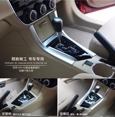 Qoo10 icon c61 toyota corolla car gear box styling for Interior stylist rates
