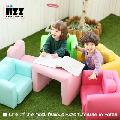 Qoo10 Korea Best Kids Sofa Iizz Popo Kids All In One