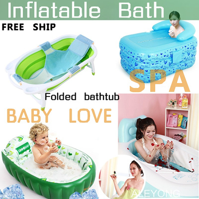 qoo10 inflatable bath baby love family sauna bath. Black Bedroom Furniture Sets. Home Design Ideas