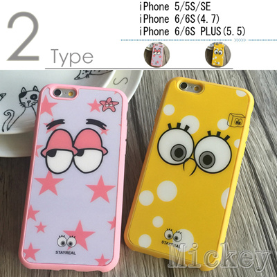 【IPHONE 5/5S/SE/6/6S PLUS CASE CASING大人気!