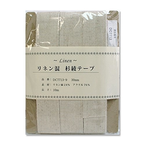 6832c1ad723 http://list.qoo10.sg/item/JAPAN-FOUR-MONTESSORI-CYLINDER ...