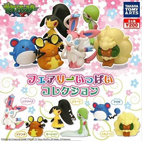 Bausteine LNO Spielzeug Kinder Figur Geschenk Pokémon Geist Serie Microblock Mod