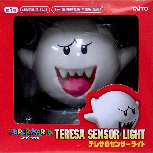 and the like Hello Kitty 16cm Plush To Sadako 3D2 HELLO KITTY stuffed lottery 3