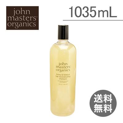 Qoo10 john masters organics salon - John masters salon ...