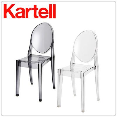 Qoo10 KARTELL Victoria Ghost Chair Furniture Deco