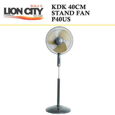 Qoo10 Kdk 40cm Stand Fan P40us Home Electronics