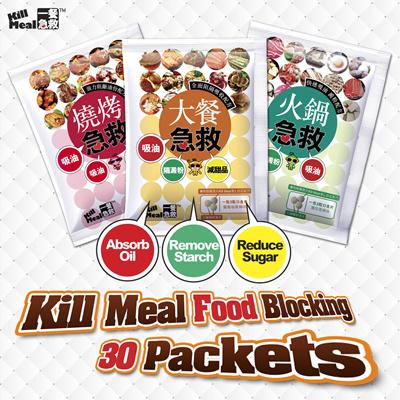 Qoo10 - *Bundle Offer* Big Meal Must Have Item! [One bag K ...