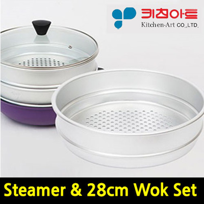 Qoo10 kitchen art 28cm wok steamer lid set frying for Qoo10 kitchen set