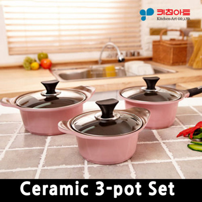 qoo10 kitchen art 3pcs mold casted ceramic pot set