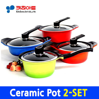 Qoo10 kitchen art seramic pot set 2pcs set metal for Qoo10 kitchen set