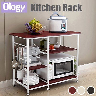 qoo10 kitchen rack storage organizer holder adjustable