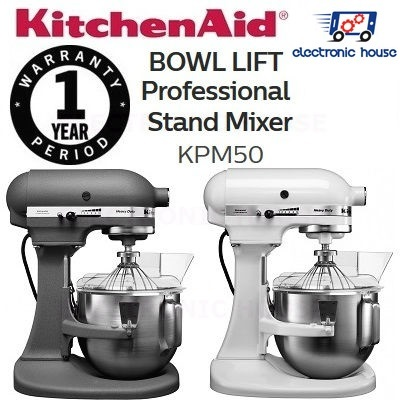 qoo10 kitchenaid kpm50 professional stand mixer 1 year