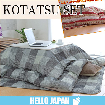 qoo10 kotatsu set table futon japan 75cm x 75cm