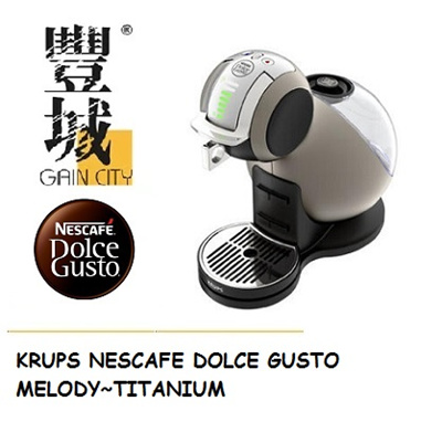 qoo10 krups nescafe dolce gusto melody titanium. Black Bedroom Furniture Sets. Home Design Ideas