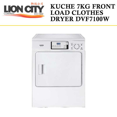 Qoo10 kuche 7kg front load clothes dryer dvf7100w home for Front kuche