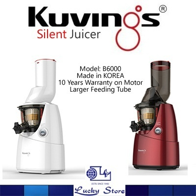 Qoo10 - KUvINGS SILENT SLOW JUICER LARGE FEEDING TUBE B6000 (RED / SILvER) MAD... : Home Electronics