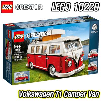 qoo10 lego creator volkswagen t1 camper van 10220 christmas toys. Black Bedroom Furniture Sets. Home Design Ideas