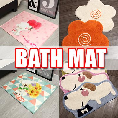 qoo10 korea movie drama sponsor company bath mat kitchen