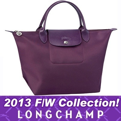LONGCHAMP Bags 100% Authentic - Planetes / Le Pliage / LM Metal!