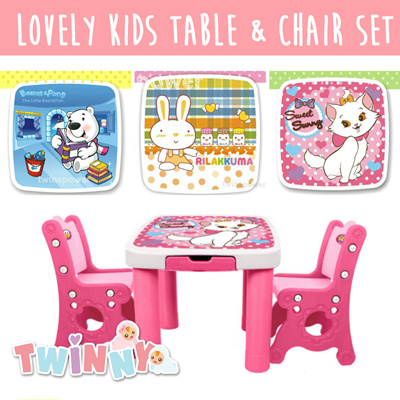 Qoo10 Lovely Kids Table and Chairs Kids Learning Table