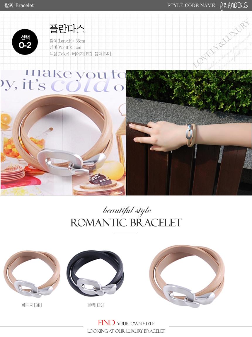 285 Glamorousky 925 Silver Bracelet