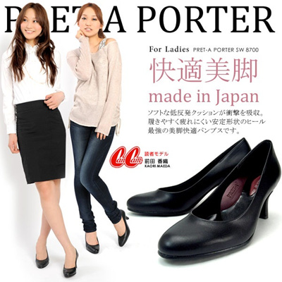 Qoo10 made in japan pret a porter ready to wear heel comfortable le shoes - Watch pret a porter online ...
