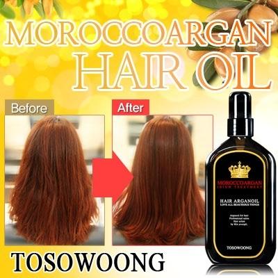 Hair Oil Increase Essence Liquid Hair Curing Essence Defence Alopecia Yu Hair 30ml Generation Hair Keratin Hair & Scalp Treatments Hair Care & Styling