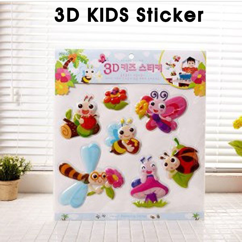 Disney Babies 4 x A4 Sheets of Shiny Foil Stickers 444 Party Mouse Pooh Princess