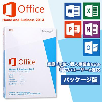 Qoo10 microsoft office home and business 2013 - Windows office home and business 2013 ...