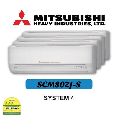 Mitsubishi heavy scm80zj обслуживание mitsubishi heavy